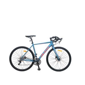 Bicicleta Urbana Hiland Pro RS700 Gris