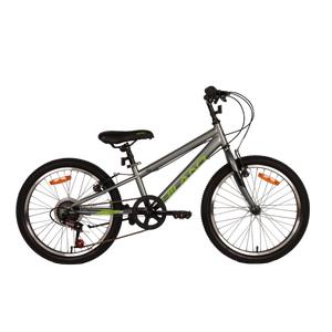 Bicicleta Niño Hiland AX200 Aro 20 Gris