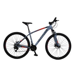 Bicicleta MTB Altitude Kawell 3 Gris 2021